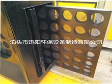 活性炭過濾箱(xiang)(三)