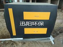 活性炭過濾箱(xiang)(四)